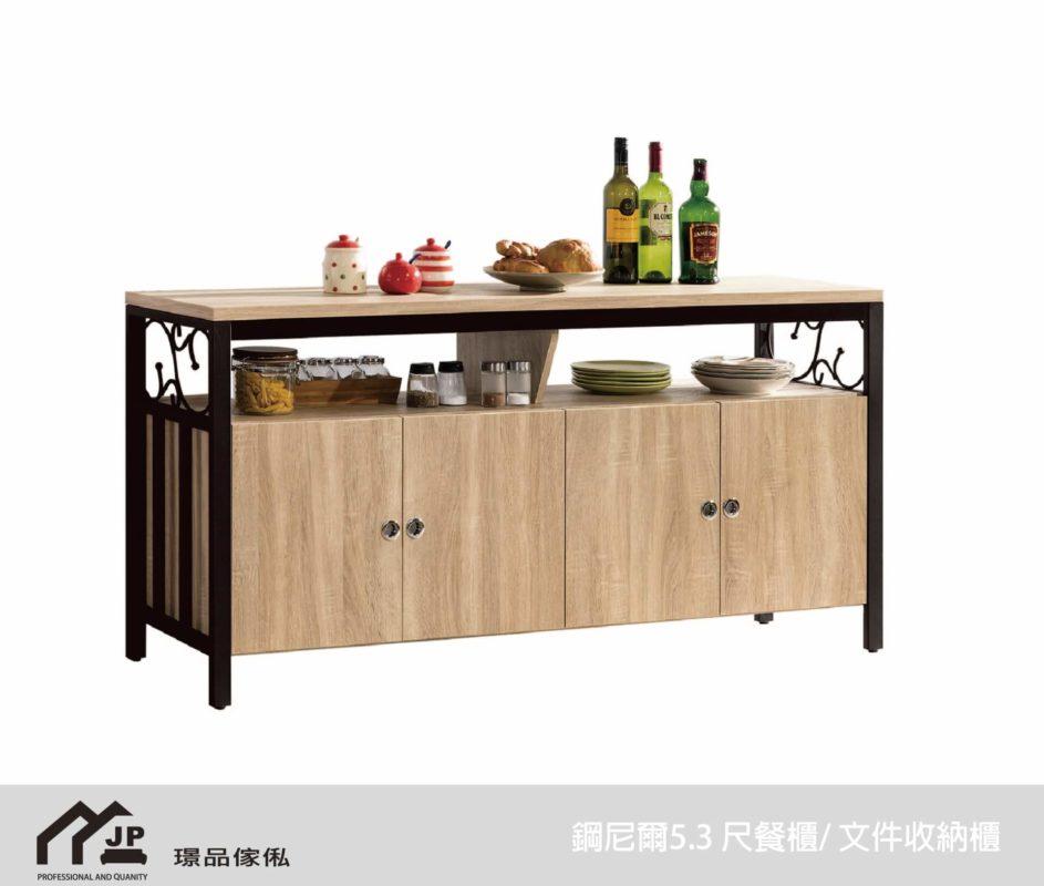 璟品傢俬:正新612-5鋼尼爾5.3 尺餐櫃/ 文件收納櫃