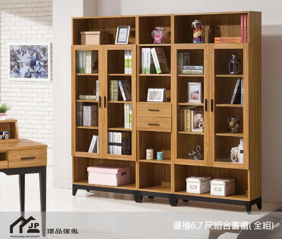7 尺组合书柜(全组)图片