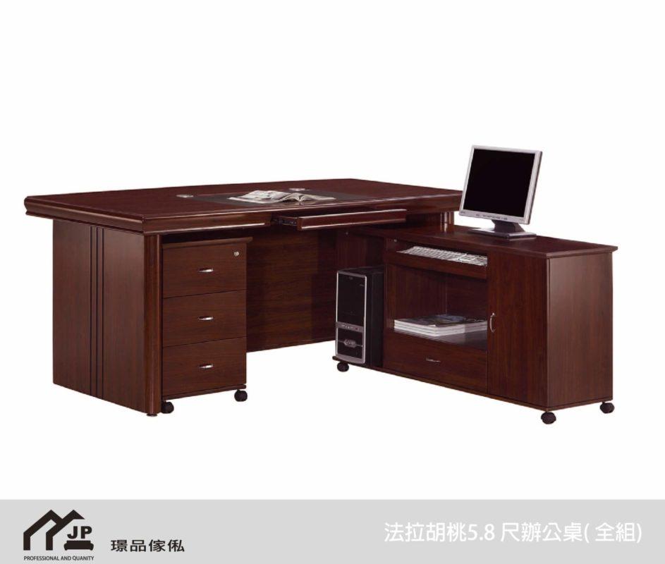 璟品傢俬:正新654-4法拉胡桃5.8 尺辦公桌( 全組)內側圖