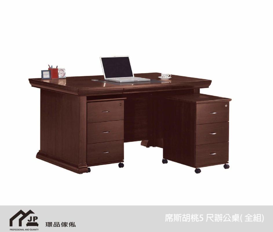 璟品傢俬:正新655-2席斯胡桃5 尺辦公桌( 全組)內側圖