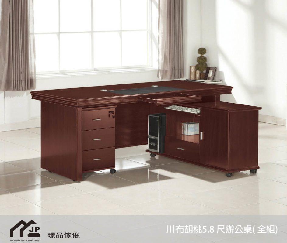璟品傢俬:正新655-4川布胡桃5.8 尺辦公桌( 全組)內側圖
